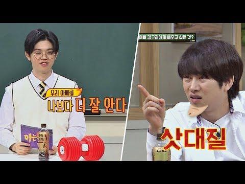 아들 MC그리(MC Gree) 보다 김구라(Kim Gu-ra)를 잘 아는 김희철(Kim Hee-chul) ^ㅡ^ 아는 형님(Knowing bros) 126회