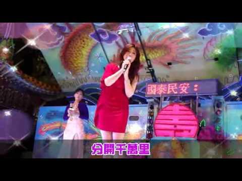 黃思婷最新歌曲--滿天星(現場版)(有字幕)