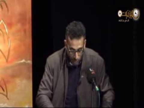 افتتاح مؤتمر أمازيغ العالم