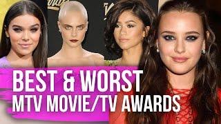 Best & Worst Dressed 2017 MTV Movie & TV Awards (Dirty Laundry)