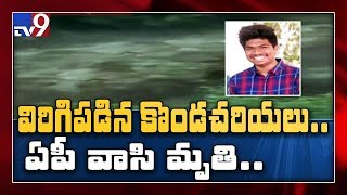 AP B-Tech student died due to landslide at Himachal Prades..