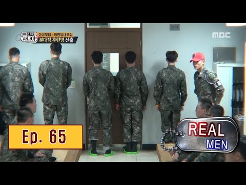[Real men] 진짜 사나이 - special squad commander, Chan Ho Park 20160529