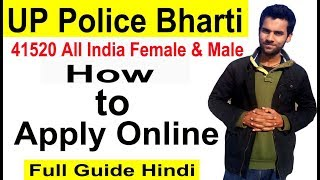 How to Apply Online UP Police Bharti 41520 Vacancy 2018,  Fill Application  Up Police Recruitment