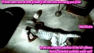 Aaron Yan The Next Me Official MV HD 1