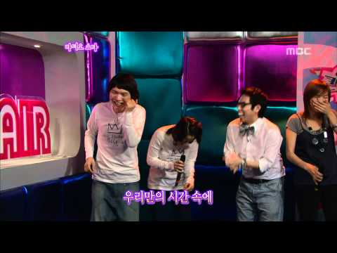 The Radio Star, CSJH The Grace(2) #14, 천상지희 더 그레이스(2) 20070919