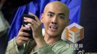 """Let's Watch: Kris Wu """"Coupe ft. Rich the Kid"""" (mmmmmmmm)"""