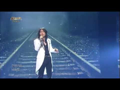 [HIT] 불후의 명곡2-김재희(Kim Jae Hee) - 사랑할수록.20131012