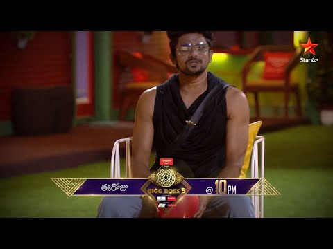 Bigg Boss Telugu 5 promo: First love is always special…Let's hear from contestants