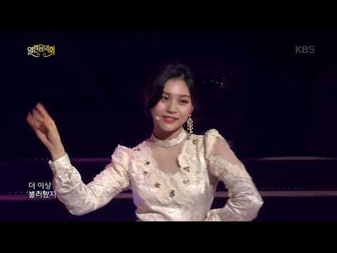 열린음악회 - 여자친구 - 해야(Sunrise).20190210