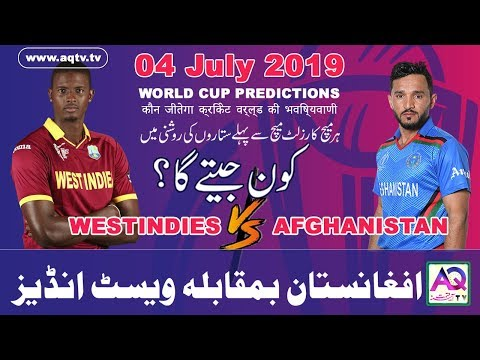West indies vs Afghanistan Live Prediction | Who will Win Today | 42 Match Of Icc World 2019
