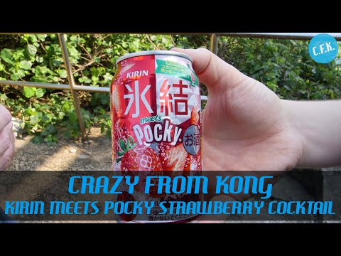 Kirin meets Pocky Strawberry Cocktail - Crazy From Kong Review!!