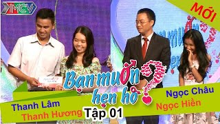 BẠN MUỐN HẸN HÒ - Tập 01 | Thanh Lâm - Thanh Hương | Nguyên Châu - Ngọc Hiền | 07/11/2013