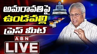 Undavalli Arun Kumar Press Meet Live From Rajahmundry..
