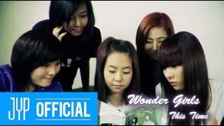 Wonder Girls (????) - This time