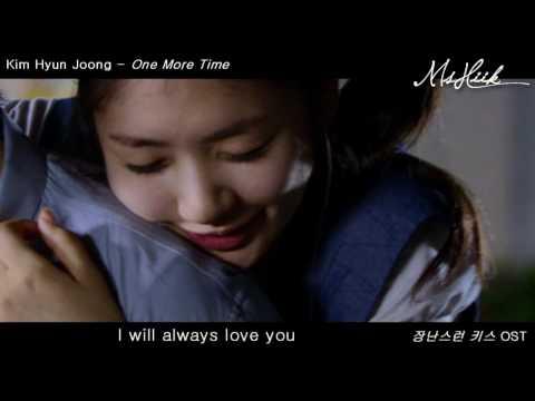 MV HD ENG   One More Time - Kim Hyun Joong「Playful Kiss OST」