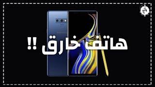هاتف سامسونج الجديد note 9 أهم مميزاته وسعره وهل يستحق الشراء | هاتف ...