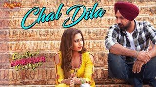 Chal Dila – Ricky Khan – Chandigarh Amritsar Chandigarh