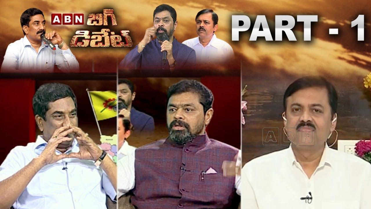 ABN MD Radha Krishna Big Debate with CM Ramesh and GVL Narasimha Rao