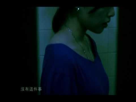 [MV] 盧巧音 - 三角誌