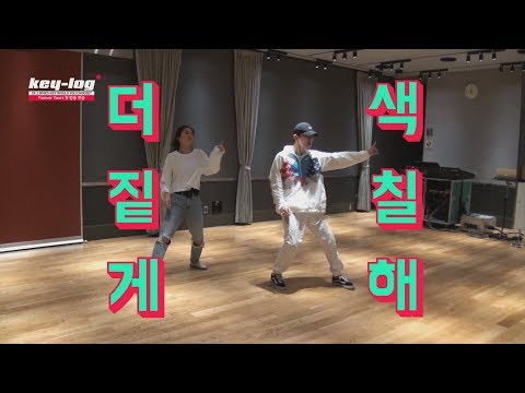 Key-log 〈EP2. Which KEY would you choose? 〉