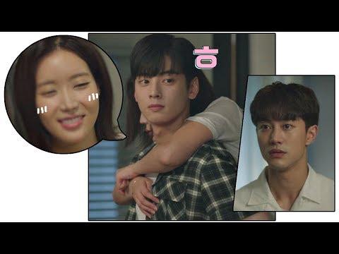(헤롱헤롱) 취한 임수향(Lim soo hyang)을 업은 차은우(Cha eun woo), 승리의 미소^ㅡ^ⓥ 내 아이디는 강남미인(Gangnam Beauty) 9회