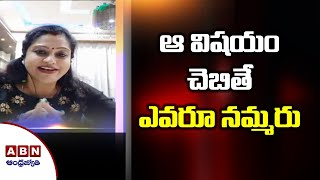 Tollywood actress Raasi shares interesting things about he..