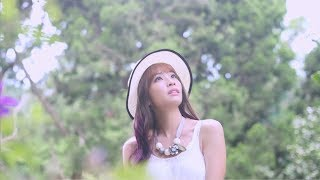 袁詠琳 Cindy Yen [ Fighting For Love ] Official MV (美國棉年度代言廣告曲英文版 I Love Myself English Ver.)