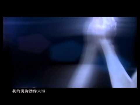 鄭秀文 Sammi Cheng - 不要驚動愛情 (國) Official MV - 官方完整版
