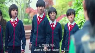 Kungfu Kids China