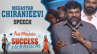 Chiranjeevi Speech @ Vijay Deverakonda GG Success Event..