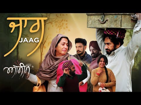 Feroz Khan - Jaag (Full Song) ਆਸੀਸ - Asees - Rana Ranbir
