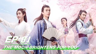 【FULL】The Moon Brightens for You EP01 | 明月曾照江东寒 | iQIYI
