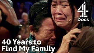 Family Reunited After 40 Years | 40 Years to Find My Family | Unreported World