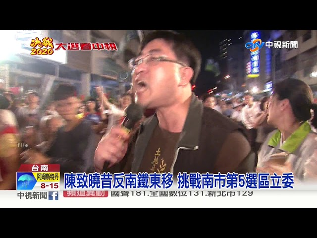 """西瓜俠踢館林俊憲競總 反諷""""派西瓜都選得上"""""""