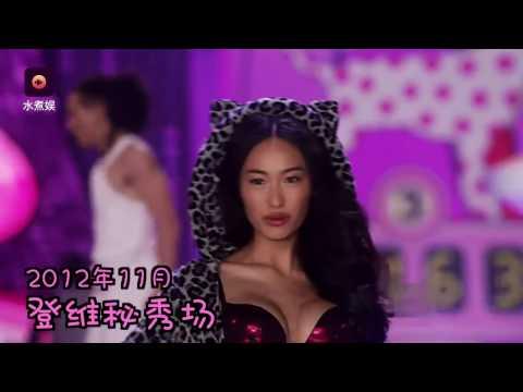 她用什么魔力,让陈冠希浪迹止步?