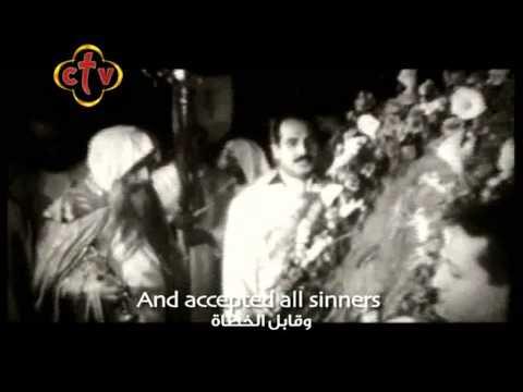 Praise of St. Pope Cyril (Kyrollos) VI - تمجيد البابا كيرلس السادس116
