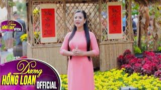 Cánh Thiệp Đầu Xuân   Dương Hồng Loan   Official MV
