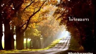 เพลง JEEP - WhatChaRaWaLee [official audio]