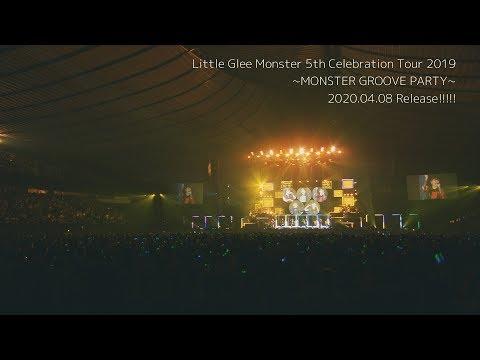世界はあなたに笑いかけている 5th Celebration Tour 2019 ~MONSTER GROOVE PARTY~ Live on 2019.11.03