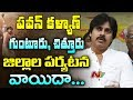 Are Opposition Parties Targeting Pawan Kalyan?