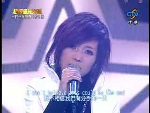 一對一pk賽 Part2 陳以岫 The Greatest Love Of All pk 黃美珍 Don't Speak