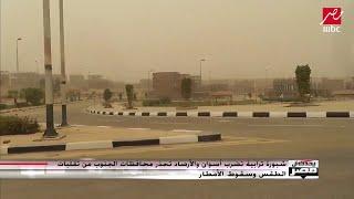تحذير من تقلبات الطقس وسقوط الأمطار في الجنوب.. ما هو موقف القاهرة ...