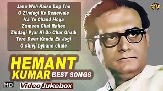 Best Songs Of Hemant Kumar - All Video Songs Jukebox - HD - B&W