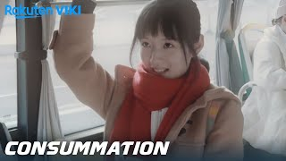 Consummation - EP3 | Li Hao Fei Determied to Make A Confession | Chinese Drama