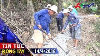 Những nông dân U60 ở miền Tây hiến đất, làm đường | TIN TỨC ĐÔNG TÂY - 14/4/2018