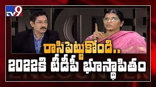 Lakshmi Parvathi in Encounter with Murali Krishna..