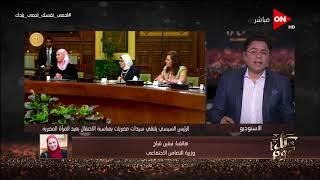 نيفين القباج وزيرة التضامن توضح تفاصيل عن زيادة علاوة ...