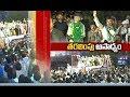 Chandrababu calls for 'sacrifices' to save Amaravati as capital
