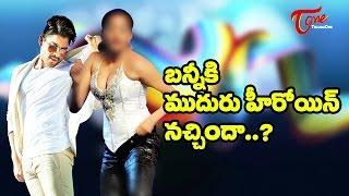 Allu Arjun chooses Priyamani for item song..