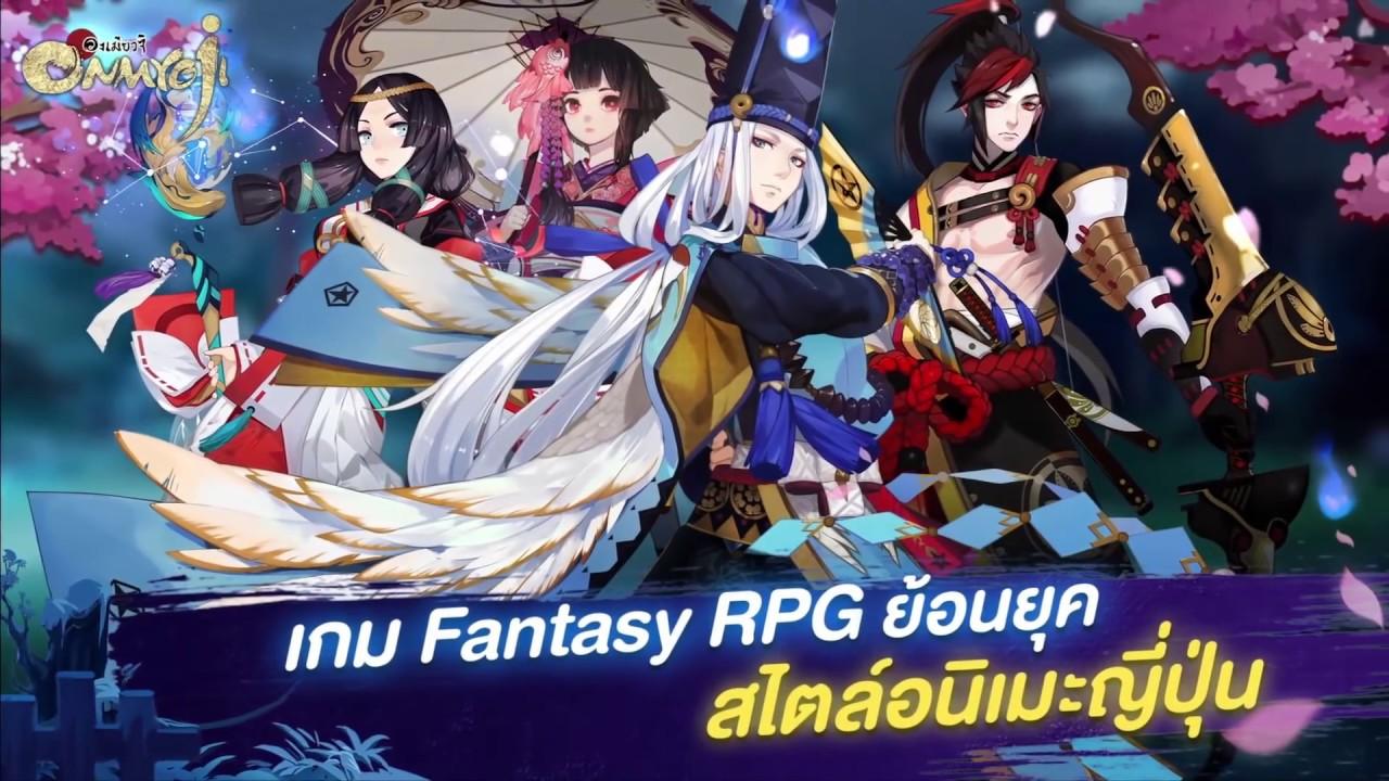 เล่น Onmyoji Myouji on PC 2
